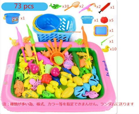 磁石でカチっとくっつけて、お風呂遊び プール遊び 水遊び 玩具 おもちゃ さかな釣り 魚釣り