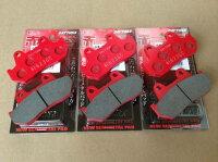 CBR400FDAYTONA製赤ブレーキパッド