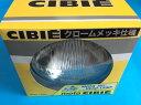 CB250N ホーク CIBIE シベエ メッキ ヘッドライト
