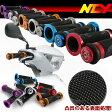 NCY製 汎用 バイク ハンドル グリップ - Aタイプ(全6色)オートバイ/スクーター等 凸凹のある表面処理 BWS JOG アドレス PCX DIO シグナス CYGNUS-X等 あす楽