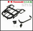 TIGER R製 KAWASAKI KSR110、50、80用 リアキャリア カワサキ KSR110 KSR50 KSR80 キャリア 物置 ライディングスポット
