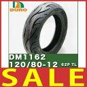 楽天SS10%off HONDA DURO製タイヤDM1162 120/80-12 ダンロップ OEM ロードタイヤ チューブレス デューロエイプ50 エイプ1...