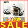 楽天SS10%off 送料無料/あす楽 DAMMFLAPPER Carina カリーナ ヘルメット レディースヘルメット 女性用ヘルメット ジェットヘルメット ダムトラックス シールド付きヘルメット