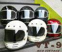 フルフェイスヘルメット VT-9 全6カラー SG規格 全排...