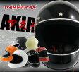 即納OK!!★送料無料★DAMMTRAX AKIRA (ダムトラックス アキラ) ヘルメット [フルフェイスヘルメット レトロモダン XJR400 RZ カワサキ ゼファー FX CBX GS ホーク CBR400F DERBI GPR50 Z750RS CB750FOUR CBドリーム750 等
