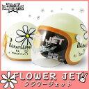 送料無料 レディースヘルメット ダムトラックス フラワージェット(DAMMFLAPPER FLOWER JET DAMMTRAX) 全6色