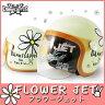 送料無料 【レディースヘルメット】ダムトラックス フラワージェット(DAMMFLAPPER FLOWER JET DAMMTRAX)【全6色】