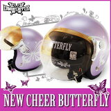 ����̵�� �ڥ�ǥ����� �إ��åȡۥ���ȥ�å��� �˥塼�������Х��ե饤(DAMMTRAX New Cheer Buttafly)����4����