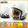 【送料無料/あす楽】DAMMFLAPPER Carina カリーナ ヘルメット レディースヘルメット 女性用ヘルメット ジェットヘルメット ダムトラックス シールド付きヘルメット