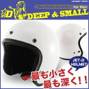 送料無料!! DAMMTRAX JET-D for Men ( ダムトラックス・ジェットディー メンズ ) ビンテージ ジェットヘルメット 全5カラー PSC/SG規格適合 全排気量対象商品 レトロ バイク ビンテージ ハーレー アメリカン