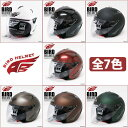 ★送料無料 / あす楽★ DAMMTRAX(ダムトラックス) バイクヘルメット バード ジェット ヘルメット (全7色) メンズフリーサイズ UVカットシールド付きBIRD メンズヘルメット ジェットヘルメット フリップアップシールド 軽い