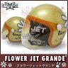 送料無料 レディースヘルメットダムトラックス フラワージェットグランデ (DAMMTRAX FLOWER JET GRANDE) 全2色ダムフラッパー バイク用ジェットヘルメット 小顔 かわいい 原付ヘルメット 女性