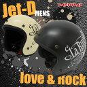 送料無料 DAMMTRAX JET-D LOVE ROCK for Men ( ダムトラックス ジェットディー ラブ&ロック メンズ ) ビンテージ ジェットヘルメット 全2カラー PSC/SG規格適合 全排気量対象商品 レトロ バイク ビンテージ ハーレー アメリカン