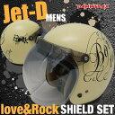 送料無料 ジェットヘルメット フリップアップシールドSET (フラットアイボリー) DAMMTRAX JET-D LOVE ROCK for Men ( ダムトラックス ジェットディー ラブ&ロック メンズ )PSC/SG規格適合 全排気量対象商品 レトロ バイク ビンテージ ハーレー