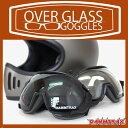 ダムトラックス オーバーグラスゴーグル (クリア/ライトスモーク)DAMMTRAX BLASTER OVER GLASS GOGGLES UVカット フルフェイスヘルメット ジェットヘルメット ハーフヘルメット バイクヘルメット シールド ブラスター BLASTER