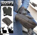 全国送料無料 ギフト包装対応 レザーグローブ メンズ ディアスキン ウィンターグローブ 防寒グローブ鹿革/バイクグローブ/メンズグローブ/バイカー/ドライビング/ワークグローブ/本革/防寒/手袋/アメリカン/冬 CYM017