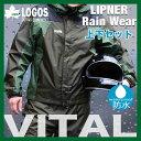 送料無料 ロゴス タフレインスーツ メンズ レインウェアー 上下セット (全2色) バイタル 耐久性 防水 レインコート レインスーツ バイクウェアー 作業 バイク 大きいサイズ ビックサイズ VITAL
