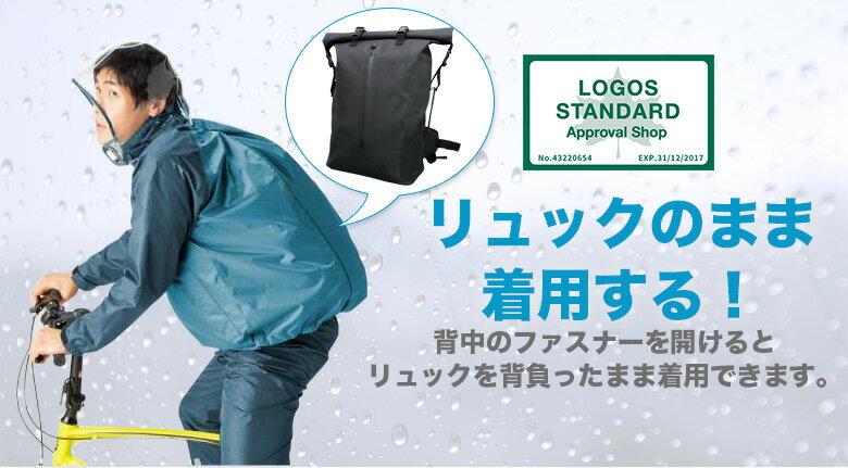 送料無料 LOGOS バックパック対応 メンズ...の紹介画像2