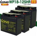 ★送料無料★ 3個セット UPS・溶接機・電動カート・セニ