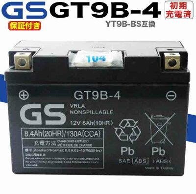 ������̵�������б��ݾ��դ�/����źѤ�����GS�Хåƥ/���ѥ��������ХåƥTAIWANGS��GT9B-4�۸ߴ�����GSYUASA�ŲϥХåƥFT9B-4BOSCHRBT9B-4�����ɥޥ������ƥ�250/400(BA-SG15J/BC-SH04J)/�ޥ������ƥ�(BA-SG03J)02y��T-MAX(BC-SJ02J/04J)��