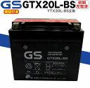 ★送料無料★ あす楽対応 保証付き/初期充電済み 台湾 GS バッテリー/台湾 ジーエスバッテリー TAIWAN GS GTX20L-BS 互換 GS YUASA YTX20L-BS BOSCH RBTX20L-BS GOLDWING (SC47) VTX (SC46) ロイヤルスター (4WY)