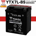 【YTX7L-BS互換】【GS YUASA】【バッテリー】【キャビーナ90】【レブル】【ジェイド】【ナイトホーク250】【マローダー】【バンバン200】【ST250】
