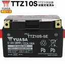 送料無料 あす楽 GS YUASA YTZ10S 古河バッテリー FTZ10S ☆180日保証付き☆台湾YUASAバッテリー/台湾ユアサバッテリー/TAIWANユアサTTZ10S(YTZ10S互換) オートバイバッテリー マグザム CBR900RR CB400SF VTEC ホーネット900