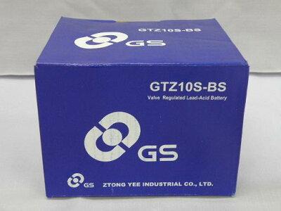 ★送料無料★あす楽対応保証付き/初期充電済み台湾GSバッテリー/台湾ジーエスバッテリーTAIWANGS【GTZ10S-BS】互換型式GSYUASAYTZ10S/TTZ10S古河バッテリーFTZ10Sホーネット900(BC-SC48)YZF-R1(04y2月〜)