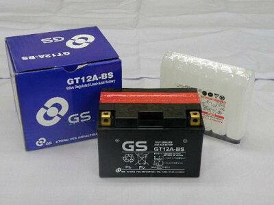 ������̵�������б��ݾ��դ�/����źѤ�����GS�Хåƥ/���ѥ��������ХåƥTAIWANGS��GT12A-BS�۸ߴ�����GSYUASAYT12A-BSSUZUKISV650(VP52A)GSX-R750-00y��03y��GSX-R1000-05y����