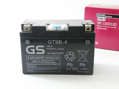 ★送料無料★あす楽対応保証付き/初期充電済み台湾GSバッテリー/台湾ジーエスバッテリーTAIWANGS【GT9B-4】互換型式GSYUASA古河バッテリーFT9B-4BOSCHRBT9B-4グランドマジェスティ250/400(BA-SG15J/BC-SH04J)/マジェスティ(BA-SG03J)02y〜T-MAX(BC-SJ02J/04J)等