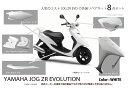 補修用 YAMAHA 2ストJOG ZR EVOLUTION 5KN/SA16J  用外装8点セット(ホワイト)
