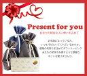 プレゼント包装 ギフト包装 ラッピングあなたの特別な人に想いを込めて贈り物 誕生日 / 母の日 / 父の日 / クリスマス / 結婚式 / 記念日 / ギフト / プレゼント