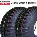 あす楽対応 [2本SET] CHENG SHIN製 福祉 電動カートセニアカー ノーパンクタイヤ C-248 3.00-4 (260x85)