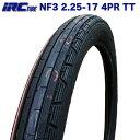 IRC製 タイヤ NF3 2.25-17 4PR 33L 純正採用 スーパーカブ50 スーパーカブ70 スーパーカブ100 プレスカブ50 ベンリィ50S ベン...