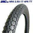 即納 IRC製 タイヤ NR6 2.50-17 4PR TT スーパーカブ50 スーパーカブ70 スーパーカブ100 プレスカブ50 ベンリィ50S ベンリィCD50 リアタイヤ