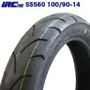 即納 IRC製 純正採用タイヤ SS560 100/90-14 51P ホンダ HONDA PCX125 リアタイヤ