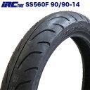 IRC製 タイヤ SS560F 90/90-14 46P 純正採用 ホンダ HONDA PCX125 フロントタイヤ