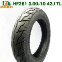 キャッシュレス5 還元 ダンロップ OEM DURO製タイヤ HF261 3.00-10 42J TL TODAY アドレスV50 等に!