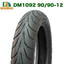 ダンロップ OEM DURO製 DM1092 90/90−12 54L YAMAHA GEAR50 ギア ベンリィ リード スペイシー100 フロントタイヤ