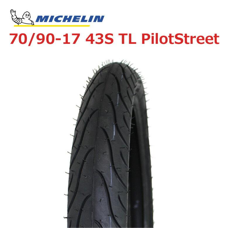 送料無料MICHELIN製PilotStreet70/90-1743STLフロントスーパーカブC12