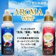 【GELALDO】AROMA WETジェラルドアロマウェット サーフィン ウェットスーツ送料無料[05P01Oct16]