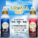 【GELALDO】AROMA WETジェラルドアロマウェット サーフィン ウェットスーツ送料無料[05P03Dec16]