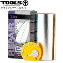 【TOOLS】TOOLS クラッシュテープAアルミ応急補修用のアルミ製テープサーフボード修理,リペア