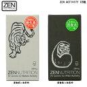 ZEN NUTRITION ゼン ニュートリションサプリメント ZEN ACTIVITY 72粒入り アミノ酸運動前後に!DM便対応!