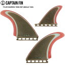 CAPTAIN FIN キャプテンフィン FUTURE フィンTYLER WARREN TWIN ESP (SINGLE TAB) Twin...