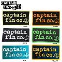 CAPTAIN FIN キャプテンフィン ステッカー STICKER 送料無料!※ポスト投函の為代引き不可[05P03Dec16]