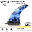 CAPTAIN FIN キャプテンフィン 7.5 シングル フィンKASSIA MEADOR TIE DYE art 7.5ミッドレングス/ロングボードセンターフィン/シングル フィン送料無料!!