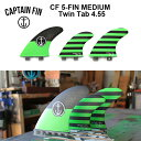 【スマホエントリーでポイント10倍!10/29 09:59まで】CAPTAIN FIN キャプテンフィン FCS フィンCF 5-FIN MEDIUM Twin...