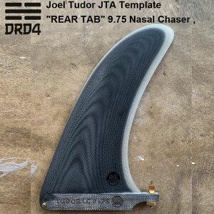 "DRD4 FIN ジョエル チューダーフィン Joel Tudor JTA Template ""REAR TAB"" 9.75 Nasal Chaser Single Fin 送料無料!Log Fin/ロングボードフィン"