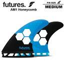 【FUTURES FIN】RTM HEX FAM1フューチャーフィンFUTURE FIN AM1フューチャーフィン3本セットサーフィン サーフボード サーフギア